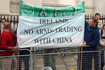 No arms trading with China